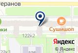 «Финские штучки, магазин хозяйственных товаров и трикотажа» на Яндекс карте Санкт-Петербурга