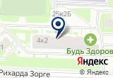 «Эрли» на Яндекс карте Санкт-Петербурга