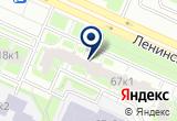«Типография Мастер Бланк» на Яндекс карте Санкт-Петербурга