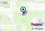«Психотерапевт» на Яндекс карте Санкт-Петербурга