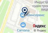 «Формула Блеска» на Яндекс карте Санкт-Петербурга