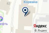 «СТО ПИК» на Яндекс карте Санкт-Петербурга