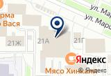 «Островок здоровья, сеть магазинов массажного оборудования» на Яндекс карте Санкт-Петербурга