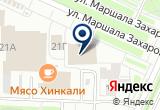 «Ип Ремонт бензобаков спб» на Яндекс карте Санкт-Петербурга