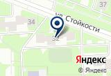 «ВОСПИТАТЕЛЬНЫЙ ДОМ ГУ СОЦИАЛЬНО-РЕАБИЛИТАЦИОННЫЙ ЦЕНТР ДЛЯ НЕСОВЕРШЕННОЛЕТНИХ И ЮНЫХ МАТЕРЕЙ» на Яндекс карте Санкт-Петербурга