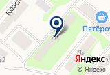 «ЕНСИ-ПЛЮС» на Яндекс карте