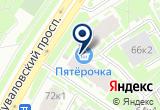 «PlayTime Shop - Канцтовары, игрушки, копировальные услуги» на Яндекс карте Санкт-Петербурга
