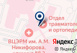 «Медицинский Союз, ООО» на Яндекс карте Санкт-Петербурга
