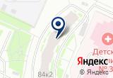 «Творческая мастерская «Клюква»» на Яндекс карте Санкт-Петербурга