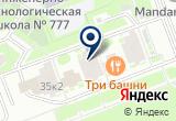 «Фабрика Вита» на Яндекс карте Санкт-Петербурга