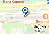 «Идеал клининг» на Яндекс карте Санкт-Петербурга