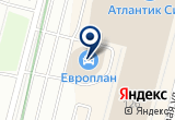 «Brilliant Cars» на Яндекс карте