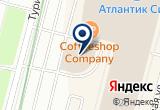 «Devim - Development Impact» на Яндекс карте Санкт-Петербурга