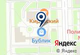 «Юнисервис, магазин радиотоваров» на Яндекс карте Санкт-Петербурга
