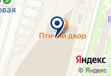 «Студия дизайнерской одежды Fashion Story» на Яндекс карте Санкт-Петербурга