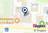 «Строй Эра, ООО, строительная компания» на Яндекс карте Санкт-Петербурга