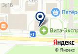 «Экономаркет» на Яндекс карте Санкт-Петербурга