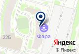 «Студия доктора Власовой» на Яндекс карте Санкт-Петербурга