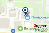 «Шампань» на Яндекс карте Санкт-Петербурга