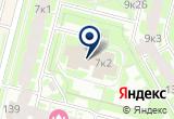 «Центр социальной помощи семье и детям Приморского района» на Яндекс карте Санкт-Петербурга