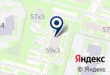 «БлагомеD» на Яндекс карте Санкт-Петербурга