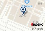 «ИП Олейник В.А. - магазин автотоваров» на Яндекс карте Санкт-Петербурга