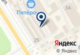 «Дом плюс - Сертолово» на Яндекс карте Санкт-Петербурга
