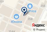 «Магазин электротоваров (индивидуальный предприниматель  Голубушкин С.В.)» на Яндекс карте Санкт-Петербурга