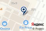 «Общество с ограниченной ответственностью «Велосервис»» на Яндекс карте Санкт-Петербурга
