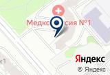 «Babochka, арт-студия» на Яндекс карте