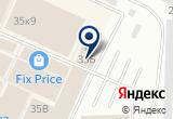 «Магазин акустических систем, ИП Смирнов Б.А.» на Яндекс карте Санкт-Петербурга