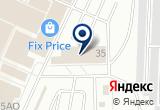 «Бистро - ИП Хизгилова Е.Н.» на Яндекс карте Санкт-Петербурга