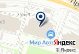 «Сервисный центр по ремонту и обслуживанию мототехники» на Яндекс карте Санкт-Петербурга