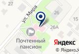 «Почтенный пансион» на Яндекс карте Санкт-Петербурга