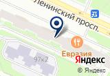 «ЮНИФАРМ ЗАО» на Яндекс карте Санкт-Петербурга