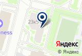 «Дом быта «Домовёнок»» на Яндекс карте Санкт-Петербурга