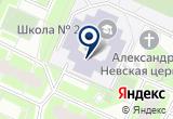 «ШКОЛА-МАГАЗИН СТРОИТЕЛЬНО-ХОЗЯЙСТВЕННЫХ ТОВАРОВ ПРИ АКАДЕМИИ ПРАВА И БИЗНЕСА» на Яндекс карте Санкт-Петербурга