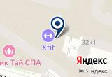 «Академия фитнеса, образовательный центр» на Яндекс карте Санкт-Петербурга