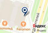 «Эстет, салон светильников и посуды» на Яндекс карте Санкт-Петербурга