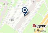 """«Общество с ограниченной ответственностью """"Лечебные грязи Хилово""""» на Яндекс карте Санкт-Петербурга"""
