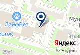 «Эксклюзив+» на Яндекс карте Санкт-Петербурга