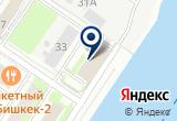 «Судпромэкс» на Яндекс карте Санкт-Петербурга