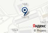 «ООО «ЕВРОПАК Трейд»» на Яндекс карте Санкт-Петербурга