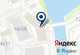 «Аква-Комфорт» на Яндекс карте Санкт-Петербурга