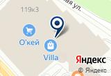 «Навигатор удачи, сеть магазинов» на Яндекс карте Санкт-Петербурга