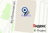 «СИБУР АРЕНА» на Яндекс карте Санкт-Петербурга