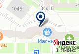 "«Салон мебели ""ИМПЕРИО""» на Яндекс карте Санкт-Петербурга"