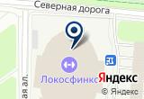 «Отель Парк Крестовский» на Яндекс карте Санкт-Петербурга