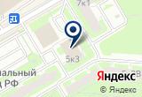 «Рапид-Гард» на Яндекс карте Санкт-Петербурга