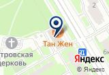 «Юланд» на Яндекс карте Санкт-Петербурга